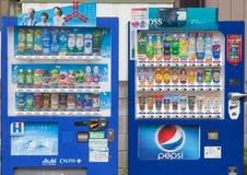 各种各样的公司自动售货机  库存照片