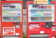 各种各样的公司自动售货机  免版税库存图片