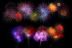 各种各样的明亮的颜色烟花设置了-美丽的五颜六色的firewor 库存照片