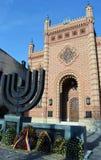 合唱寺庙,犹太教堂,布加勒斯特,罗马尼亚 免版税库存图片