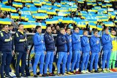 合格的世界杯足球赛2018年:乌克兰v克罗地亚 库存图片