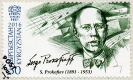 吉尔吉斯斯坦- 2016年:展示谢尔盖谢尔盖耶维奇普罗柯菲耶夫1891-1953,作曲家 库存照片