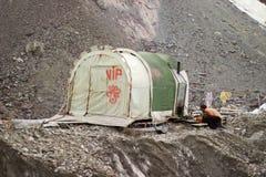 吉尔吉斯斯坦-汗腾格里峰(7,010 m)营地 库存照片