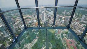 吉隆坡天空箱子