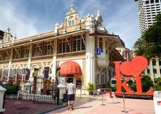 吉隆坡市画廊 免版税图库摄影