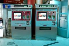 吉隆坡,马来西亚- 2018年3月4日:LRT火车票机器行  LRT或轻的高速运输是充分地自动化的  库存图片