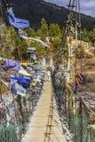 吊桥,不丹 库存图片