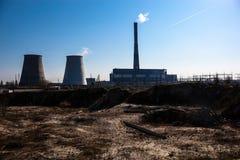 同时发热发电植物在Kyiv,乌克兰 图库摄影
