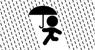 同行陪伞的象的动画 向量例证