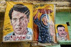 名人绘画在开罗老镇埃及 免版税图库摄影