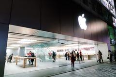 名古屋,日本- 2016年2月07日:苹果计算机商店 是美国语科库 免版税库存照片