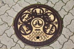 名古屋,日本 免版税库存照片
