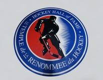 名望大厅曲棍球徽标 免版税库存照片