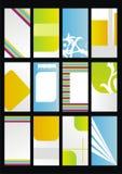 名片设计集合模板 免版税库存图片
