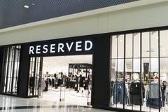 后备的商店在Galeria购物中心 免版税库存照片