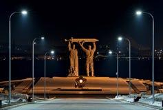 后方前面纪念品在马格尼托哥尔斯克 库存图片