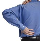 后背疼痛 免版税库存图片