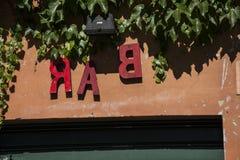 向后酒吧在罗马 库存图片