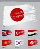 向量国际画笔标志 免版税库存图片
