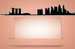 向量城市在减速火箭的样式的地平线看板卡 库存图片