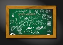向量学校黑板例证 图库摄影