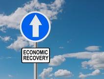 向经济复苏-企业财政概念的路 免版税库存照片