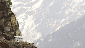向Kalpa村庄的路 股票视频