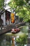 含水古老的城镇 免版税图库摄影