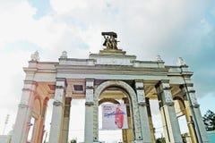 启发剧院节日横幅在莫斯科 免版税库存照片