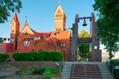 吸引力米斯克响铃长崎和红色教会 免版税库存照片