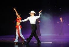 吹捧牛仔这cha查家这奥地利的世界舞蹈 库存照片