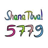 吹的男孩hashanah犹太新的rosh羊角号年 剪影,乱画,手凹道 字法题字翻译了Shana托娃愉快的犹太新年5779传染媒介例证 库存图片