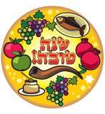 吹的男孩hashanah犹太新的rosh羊角号年 库存图片