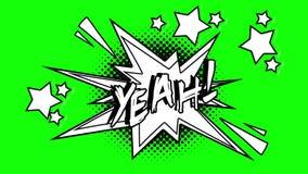 呀可笑的生气蓬勃的词 绿色屏幕 皇族释放例证