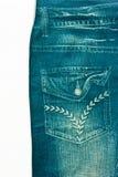 呈杂色的长裤 免版税库存照片