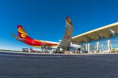 周年会议飞行海南航空10年飞行到机场Pulokovo 俄国 圣彼德堡 7月 库存照片