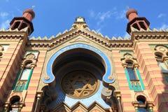 周年纪念犹太教堂在布拉格 免版税库存照片