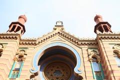 周年纪念犹太教堂 库存照片