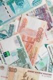 周年纪念现金货币俄语 卢布钞票特写镜头照片纹理 免版税库存图片