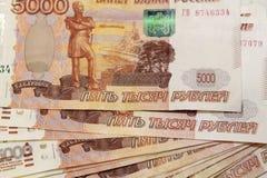 周年纪念现金货币俄语 免版税库存照片