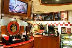 和平的咖啡咖啡馆 库存图片