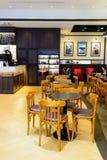 和平的咖啡咖啡馆 免版税图库摄影