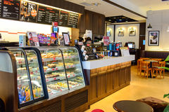 和平的咖啡咖啡馆 图库摄影