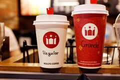 咖啡二 免版税库存照片