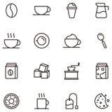 咖啡元素和咖啡辅助部件 免版税库存图片