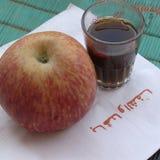 咖啡和苹果 免版税库存图片