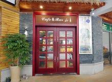 咖啡和酒吧 免版税库存图片
