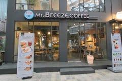 咖啡店先生微风在汉城,韩国 免版税库存照片