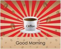 咖啡早晨好 库存图片