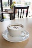 咖啡时间下午 免版税图库摄影